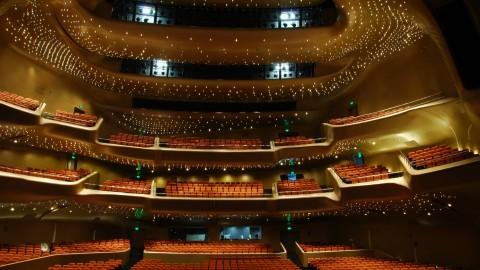 Guangzhou Opera House, Guangzhou — China