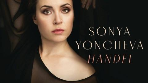 SONYA YONCHEVA  Season 2017