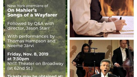 Gustav Mahler Two New Films by Jason Starr New York Premier October 8